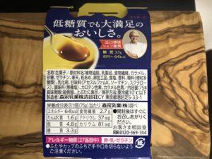 Pudding/Morinaga