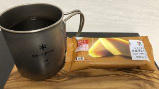 Sweet Potato/Seven Eleven