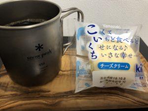 濃いくちケーキkiri/セブンイレブン(ヤマザキ)