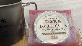 Cheese Cake/Family Mart
