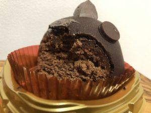 Chocolate Cake/Seven Eleven