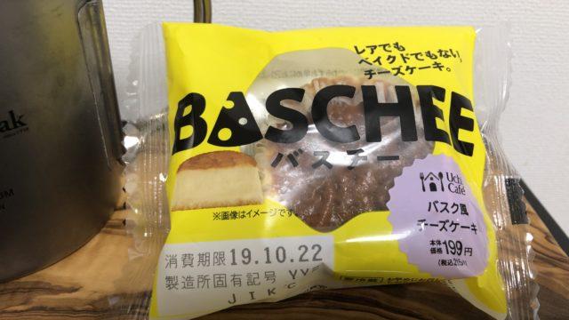 Cheese Cake/LAWSON