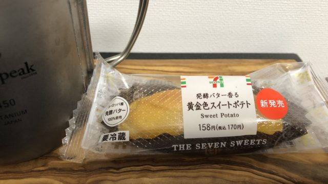Sweet Potato/Seven Eleven