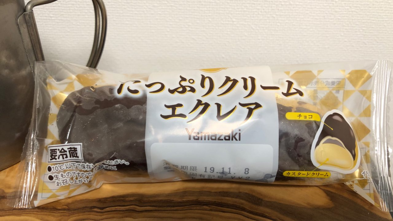 Eclair/Yamazaki