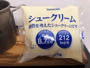 シュークリーム(糖質を考えたシュークリームです)/ヤマザキ