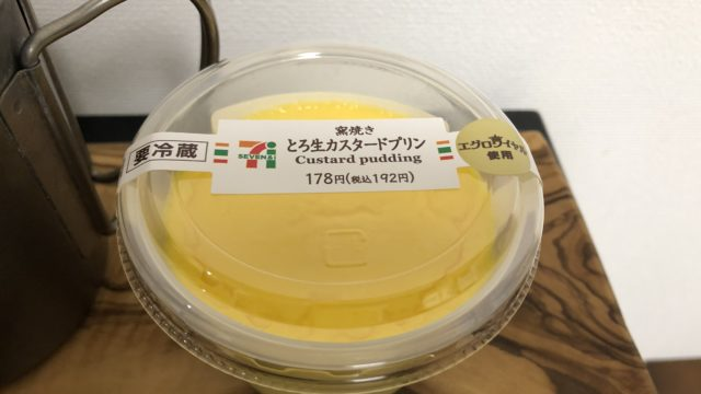 Pudding/Seven Eleven