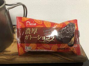 Chocolate Cake/Plecia