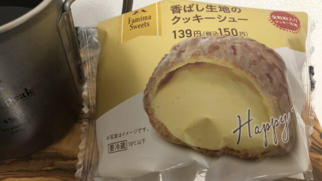 Cream Puff/Family Mart