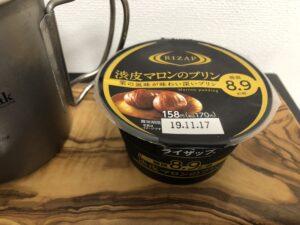 RIZAP渋皮マロンのプリン/ファミリーマート