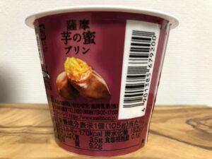 Pudding/MEITO