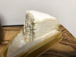 レアチーズミルクレープKiri/セブンイレブン(Yamazaki)