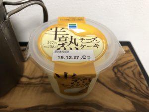半熟チーズケーキ/ファミリーマート
