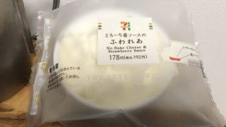 Cheese Cake/Seven Eleven