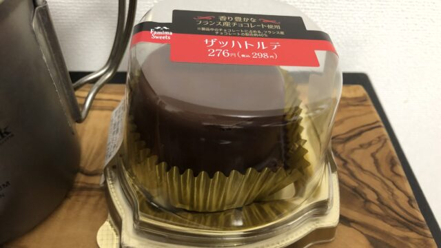 Chocolate Cake/Family Mart