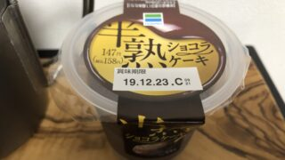 Chocolate Cake/Family Mart