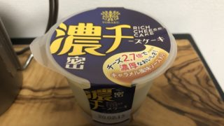 Cheese Cake/Family Mart(TORAKU)