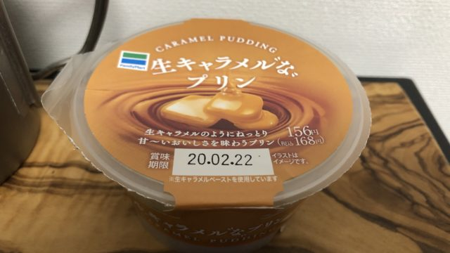 Pudding/Family Mart