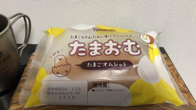 Omelet Cake/Seven Eleven(Yamazaki)