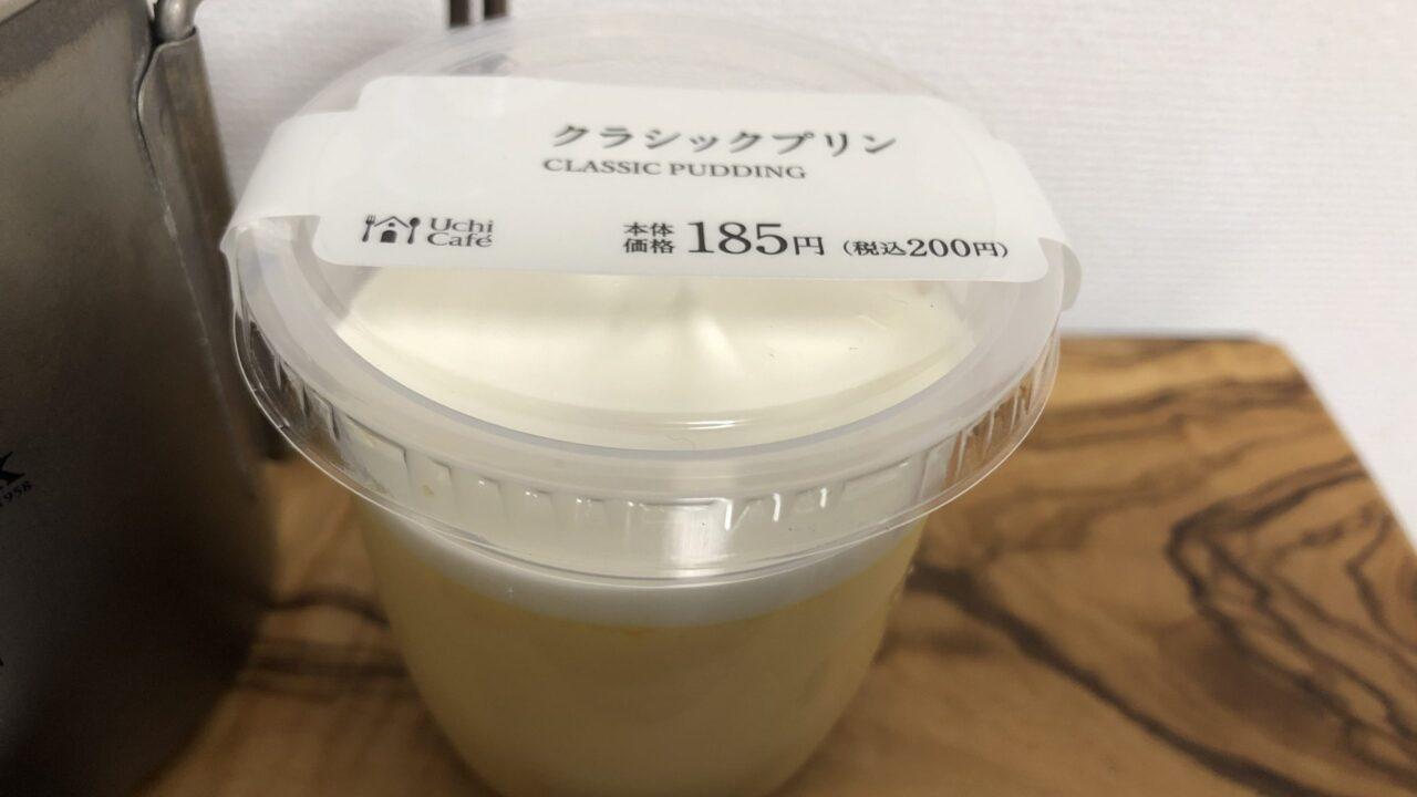 Pudding/LAWSON
