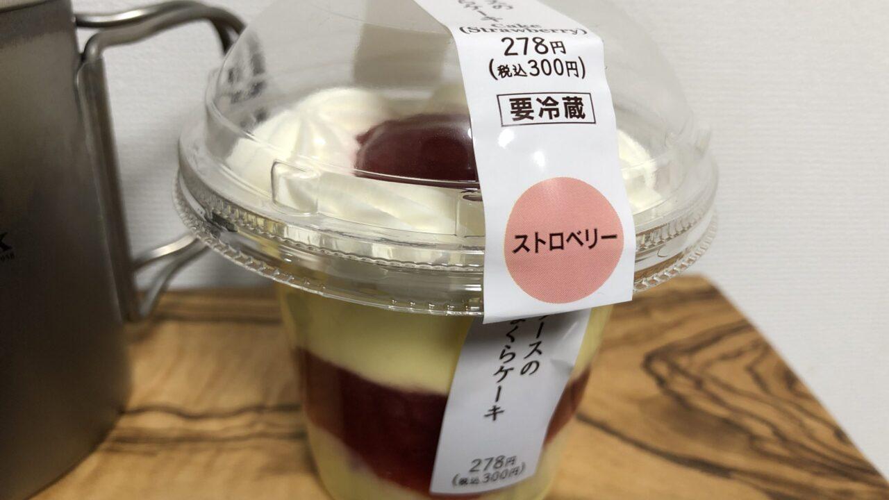Strawberry Cake/Seven Eleven