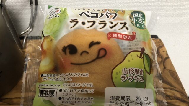 Sponge Cake/FUJIYA