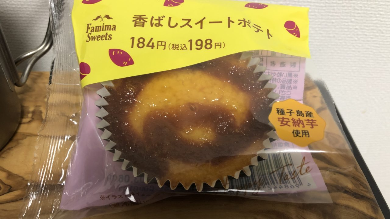 Sweet Potato/Family Mart