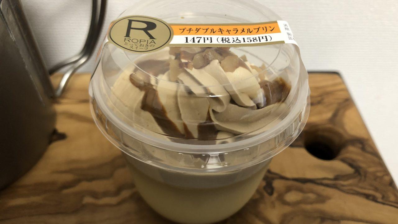 Pudding/Family Mart(ROPIA)