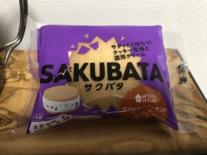 Butter Cream Sandwich Cookie/LAWSON
