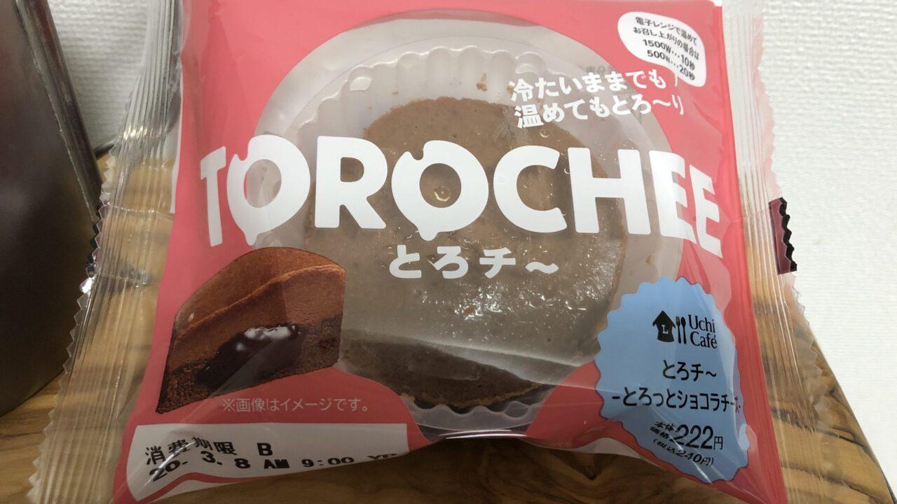 Chocolate Cake/LAWSON