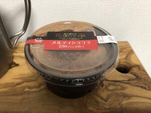 メルティショコラ/ファミリーマート