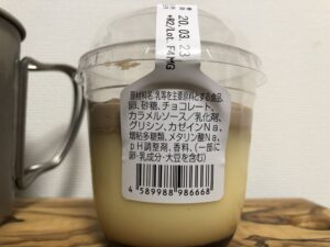 Pudding/Family Mart(ROPIA)