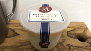 Pudding/Seven Eleven(OHAYO)
