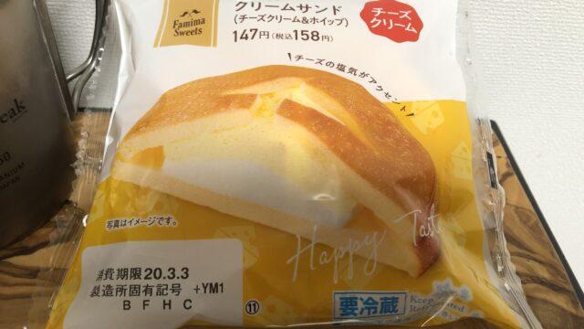 Sponge Cake/Family Mart