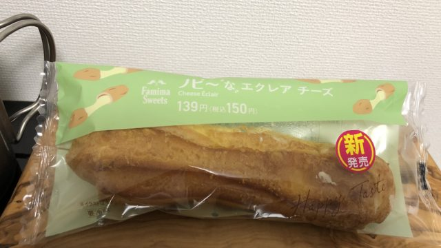 Eclair/Family Mart