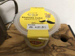 Banana Cake/Family Mart(Sumifru)