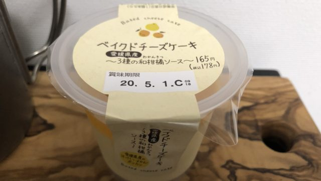 Cheese Cake/Family Mart(andeico)