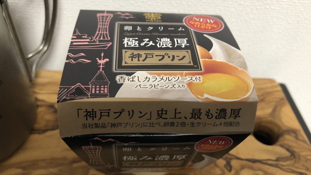 Pudding/Family Mart(TORAKU)