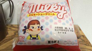 Cream Puff/FUJIYA