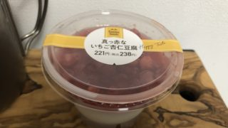 Almond Jelly/Family Mart