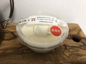 なめらかレアチーズ/セブンイレブン