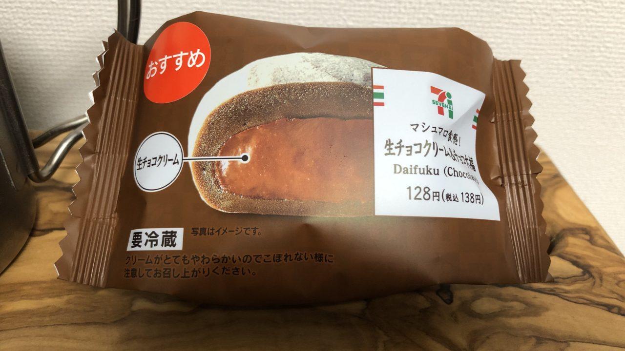 Rice Cake/Seven Eleven