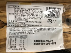 Daifuku/Family Mart