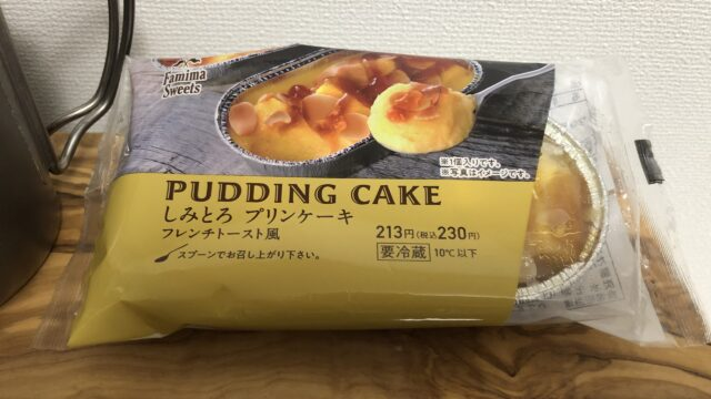 Pudding/Family Mart
