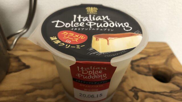 Pudding/Family Mart(TORAKU)