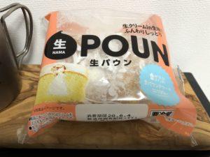 生パウン/ローソン