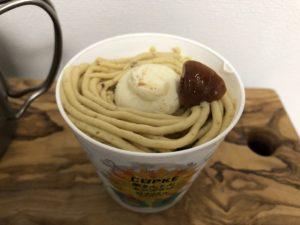 Mont Blanc Cake/LAWSON