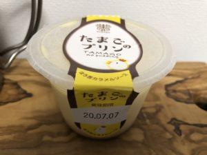 Egg Pudding/LAWSON(TORAKU)