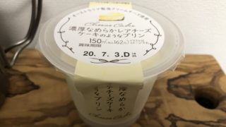 Pudding/Family Mart(andeico)