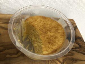 ハイチーズ/セブンイレブン