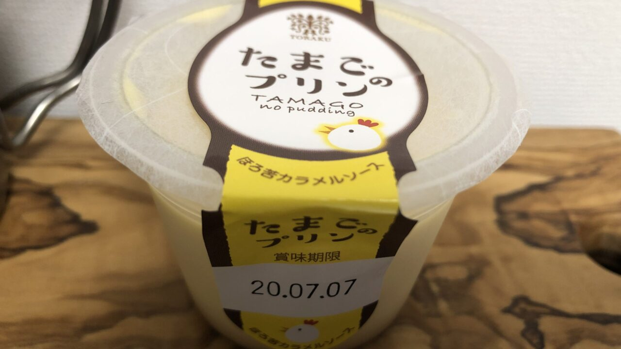 Pudding/LAWSON(TORAKU)